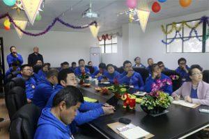 2015 GM සඳහා Alibaba පුහුණුව සහ බෙදාගැනීම