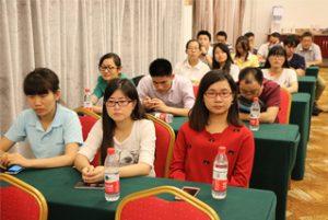 Wanxuan Garden Hotel හි කණ්ඩායම් රැස්වීම, 2015 2