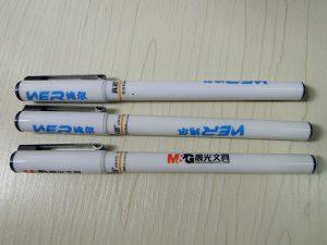 Pen මුද්රණය විසඳුම